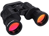 HUMVEE 20x50 Rubber Binocular with Anti-Reflective Red Lens. Buyers Note -