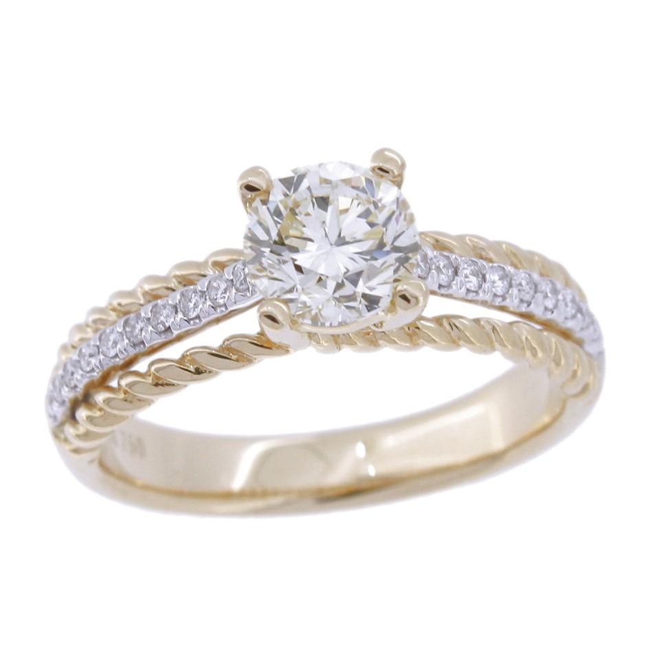 18ct Yellow White Gold 114ct Diamond Engagement Ring