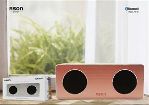 Rson Elite Brown Wood Wireless Speaker (