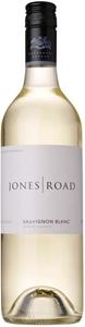 Jones Road Sauvignon Blanc 2017 (12 x 75