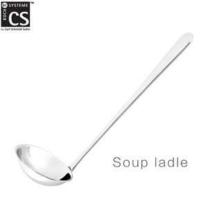 Asus Soup Ladle Kitchen Utensils Stainle