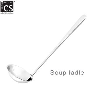 Asus Soup Ladle Kitchen Utensils Stainle