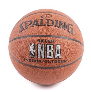 SPALDING NBA Indoor/Outdoor Basketball,