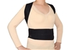 Lower Back Brace Unisex Posture Corrector Lumbar Support - Medium