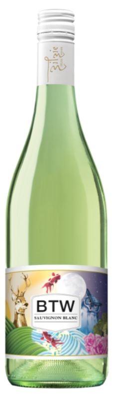 Zilzie BTW Sauvignon Blanc 2018 (12 x 750mL) Murray Darling