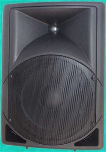 abi P7-10AMP Powered Speaker System