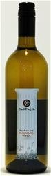 Castalia Sauvignon Blanc 2018 (12 x 750mL), Hawkes Bay, NZ.