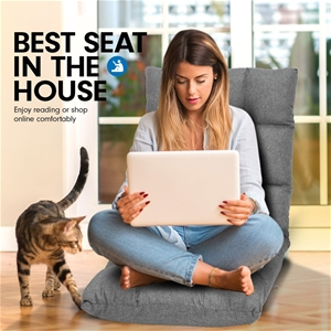 Adjustable Floor Chair Gaming Lounge Lin