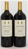 Hewitson `Private Cellar` Shiraz 2000 (2x 1.5), McLaren Vale