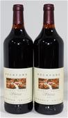 Grays Fine Wine - Featuring Rockford BP.