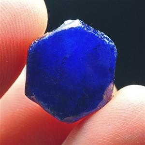 14.6ct. Genuine Uncut Blue Sapphire