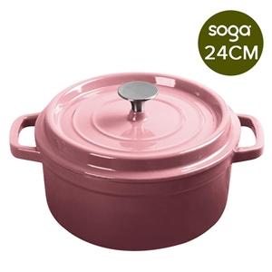 SOGA Cast Iron 24cm Enamel Porcelain Cas