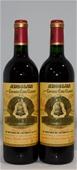 Ultimate Cellar - Feat. Ch Angelus St Emilion Grand Cru 1998