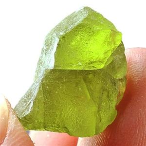 29.7ct. Genuine Uncut Green Peridot 2 Pi
