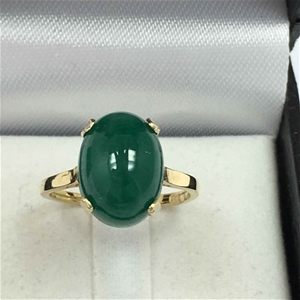 18ct Yellow Gold, 6.40ct Emerald Ring