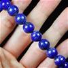 166.2ct. Genuine Blue Lapis Lazuli  Beaded Bracelet