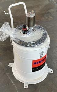 Unused Ashita 13QB02 Grease Pump