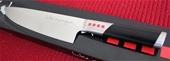 NEW Knifes & Carving Forks Incl: Professional Brands -PickUp