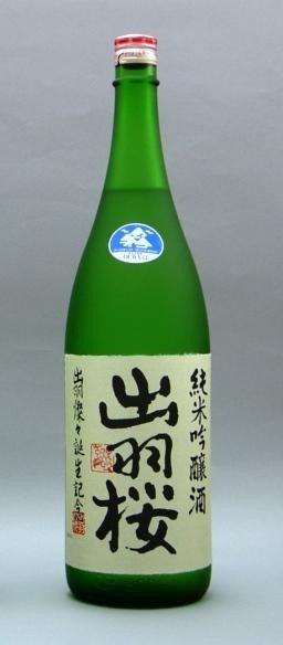 Dewazakura `Dewa Sansan` Junmai Ginjo (6 x 1.8L), Yamagata, Japan.