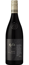 Ara  Resolute Pinot Noir 2015 (6x 750ml). Marlborough, NZ