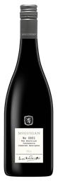 McGuigan Short List Cabernet Sauvignon 2014 (6 x 750mL) Coonawarra, SA