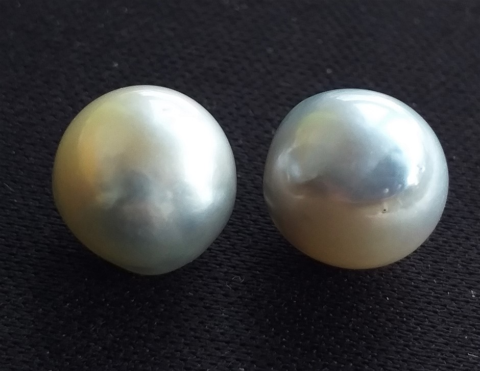 9.68 Carat Natural South Sea Pearl