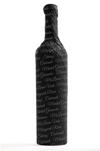 Zilzie Mystery Pinot Noir 2018 (12 x 750