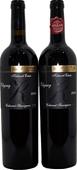 Grays Fine Wine featuring Katnook Estate Odyssey Cab Sav