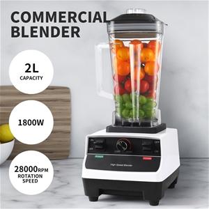 2L Commercial Blender Mixer Food Process