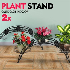 2X Plant Stand Outdoor Indoor Metal Flow