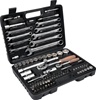 STHOR 82pc Socket & Tool Set 1/2`` & 1/4 Drive, Contents: 1/2`` Sockets 13m