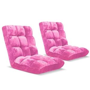 SOGA Floor 2x Recliner Folding Lounge So