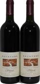 Fine Wine: Best of Australia - Rockford BP Shiraz 1996