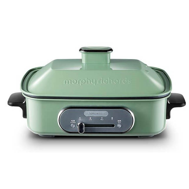 MORPHY RICHARDS 3-in-1 Multi-Function Cook Pot 1400W w/ Steaming Tray, Deep