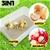 12 Eggs Digital Incubator With Tray