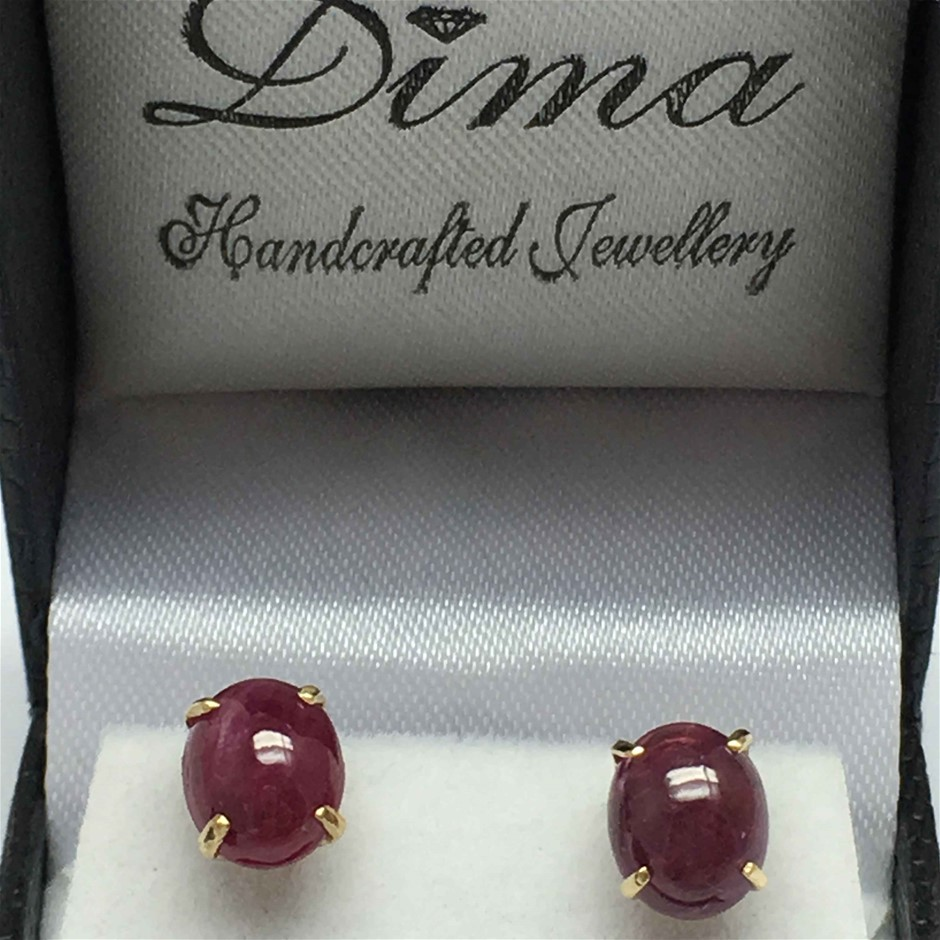 18ct Yellow Gold, 5.34ct Ruby Earring