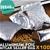 100x Commercial Grade Vacuum Sealer Food Sealing Storage Bags Saver 30x40cm