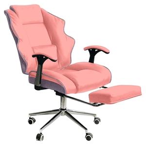 PU Upholstered Modern Reclining Executiv