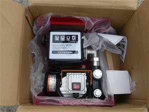 AO AC60-M Diesel Pump Set