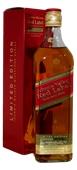 FW Ports & Spirits Best Of Johnnie Walker & Bundaberg