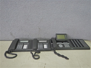 Qty of 14 Siemens Business Phones (Poora