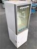 Ex-Vending Machine Refrigerated Unit