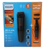 PHILIPS Multigroom Series 8000 All In One Trimmer, 6 Tools. N.B. Minor use.