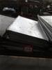20 Galvanised Iron Trays