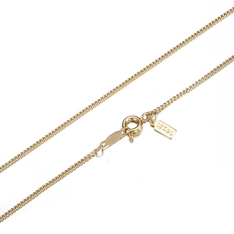 """18ct Yellow Gold Layered 18"""" Plain Chain Necklace"""
