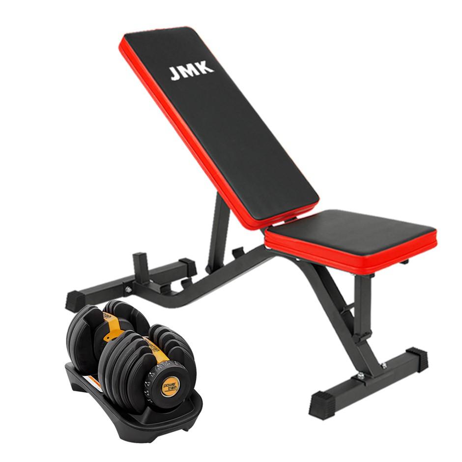 Powertrain 24kg Adjustable Dumbbell Home Gym Exercise Gold