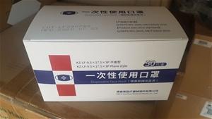 100 X Medical Grade Surgical Masks