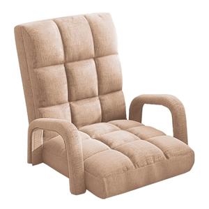 SOGA Foldable Lounge Cushion Adjustable