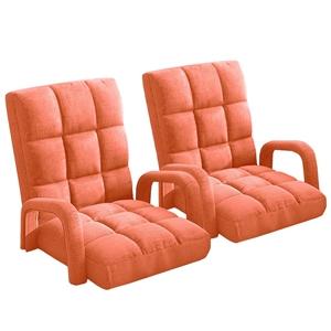 SOGA 2X Foldable Lounge Cushion Adjustab