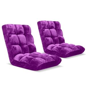 SOGA Floor Recliner Folding Lounge Sofa